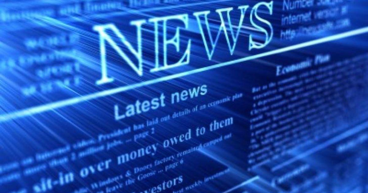 Индикатор важных новостей форекс